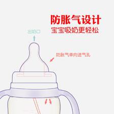ANNIL BEAR 安奈小熊 宝宝奶瓶 150ml  券后19元