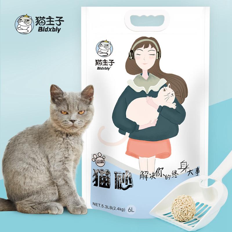 ¥22.9 Bldxbly 天然豆腐渣除臭无尘猫砂6L