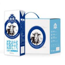 三元 极致高品质纯牛奶(低脂型)250ml*12 礼盒装(新老包装交替发货) *4件