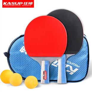 狂神乒乓球拍双拍 初学者两只装 ¥20