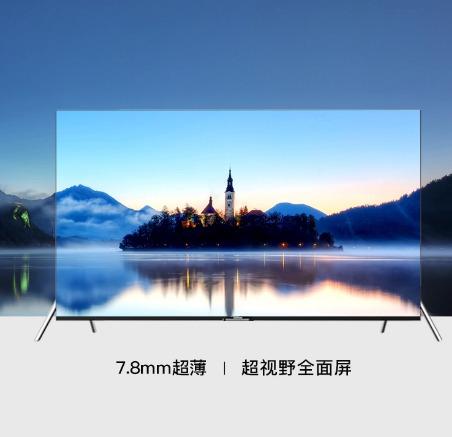 CHANGHONG 长虹 55D6P 55英寸 4K 液晶电视 2399元包邮