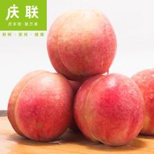 金红蜜桃水蜜桃新鲜水果5斤装 29.9元包邮