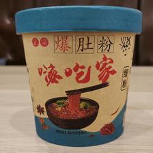 网红美食 氏族人 嗨吃家麻辣爆肚粉 150g/桶 2.35元