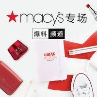 """$2 礼卡 + 每日无上限 Macy's爆料专场 """"百""""货等你挖好价"""