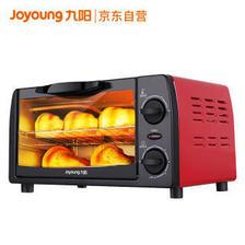 九阳(Joyoung)电烤箱家用多功能10L迷你烘焙KX-10J5(升级) 98元(拼团价,2