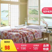 京都西川 日本进口凉感夏凉被凉感科技空调被新品 樱花朵朵 粉色 140*190cm 98