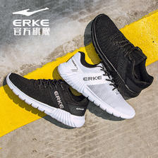 鸿星尔克(ERKE) 51118114043B 运动鞋男鞋 119元