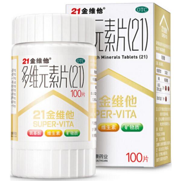 21金维他 多维元素片(21) 100片 补充你每天所需多元维生素