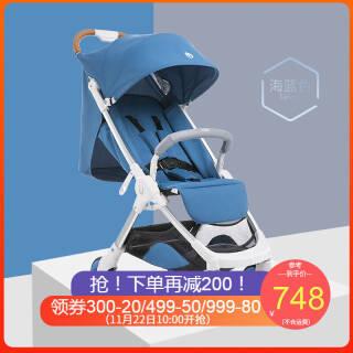 可优比(KUB) 婴儿推车可坐可躺轻便折叠宝宝伞车避震新生儿0-3岁手推车 海蓝 748元