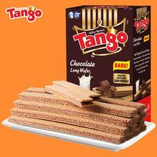 印尼进口威化饼干160*2盒 ¥10