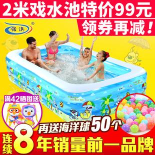 诺澳 婴儿童充气游泳池 120*90*40 二环活动款 29元包邮(需用券) ¥29