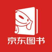 每满100减50 变相5折 京东 阅读嗨购日 文娱综合图书大促