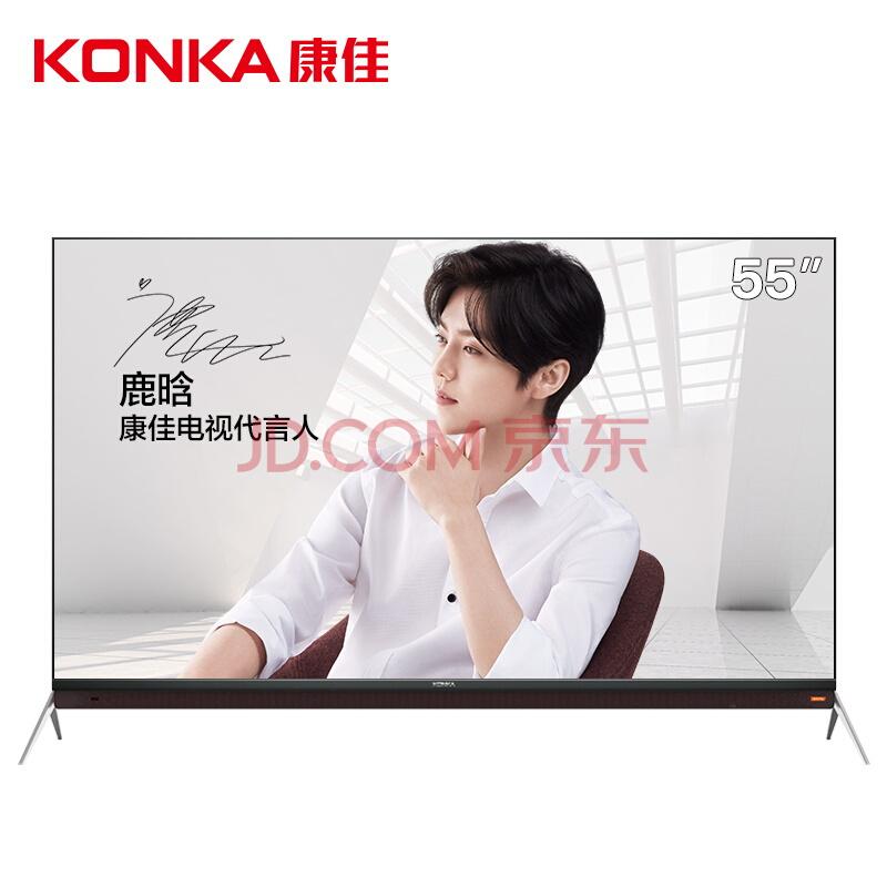 ¥1799 康佳(KONKA)55P9 55英寸超薄全面屏HDR金属4K超高清人工智能K歌互联网平板液晶电视机 P9系列55英寸智能电视