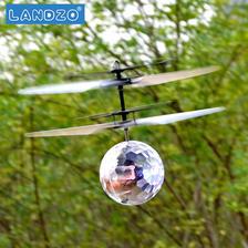 年轻人的新玩具:蓝宙 七彩悬浮感应水晶球飞行器 券后16元包邮