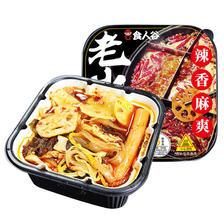食人谷 老火锅 自热小火锅 390g 11.9元包邮(需用券)