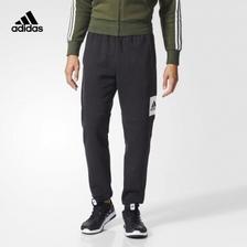 苏宁易购 adidas 阿迪达斯 BP5440 男子运动长裤 169元包邮