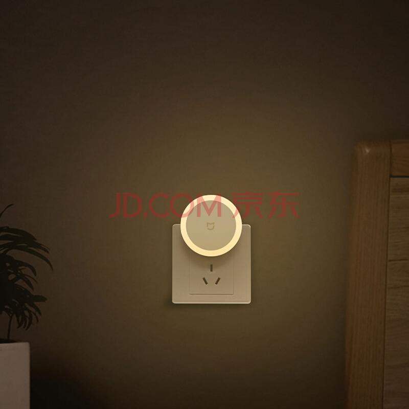 ¥19.9 小米 米家插电夜灯