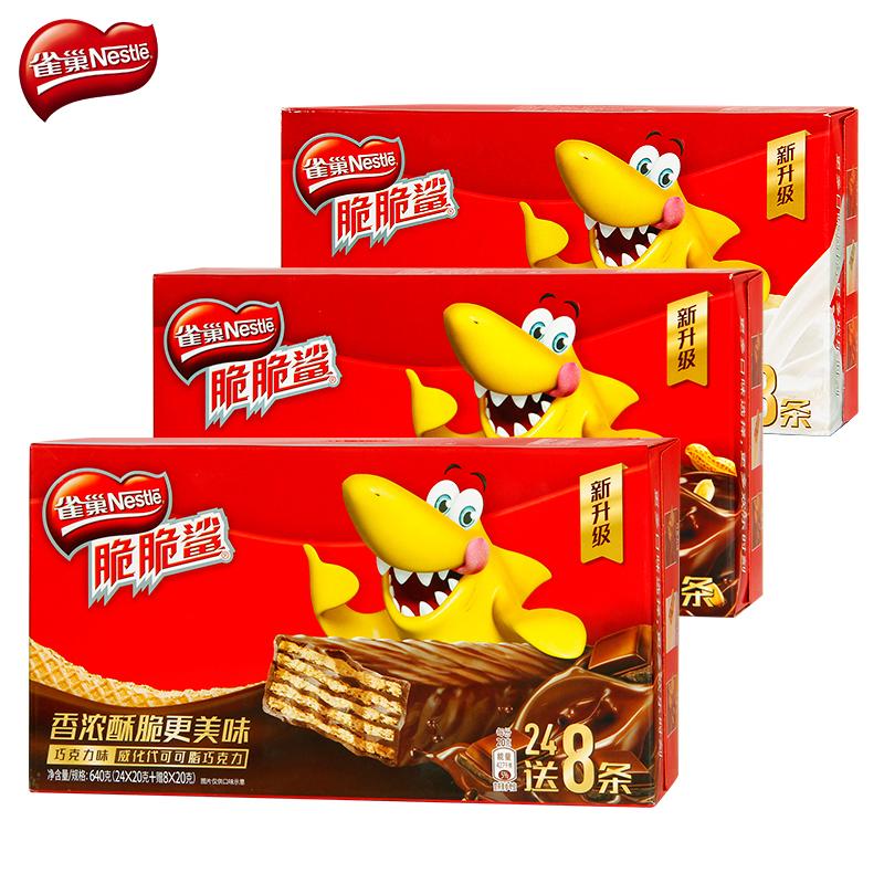 雀巢(Nestlé) 脆脆鲨巧克力威化夹心饼干 500g 18.8元