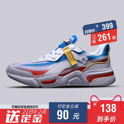 双11预售!LI-NING李宁 烛龙1.5时尚经典男士低帮运动鞋AGLP107 到手138元 0点付定金