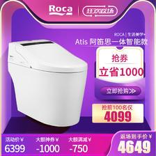ROCA乐家卫浴一体式智能马桶全自动妇洗虹吸式连体坐便器烘干除臭 4099元