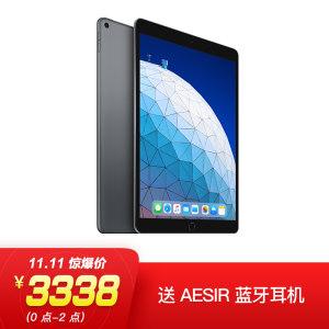 0点前2小时 !苹果 Apple 2019新款 iPad Air 10.5英寸平板 64G