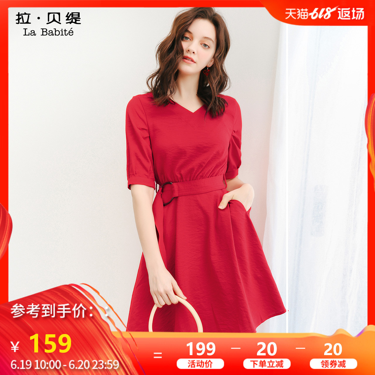 ¥179 La Babite 拉贝缇 60006520 女士V领连衣裙