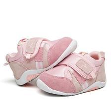 Amore Materno 爱慕·玛蒂诺 儿童帆布鞋 59元包邮