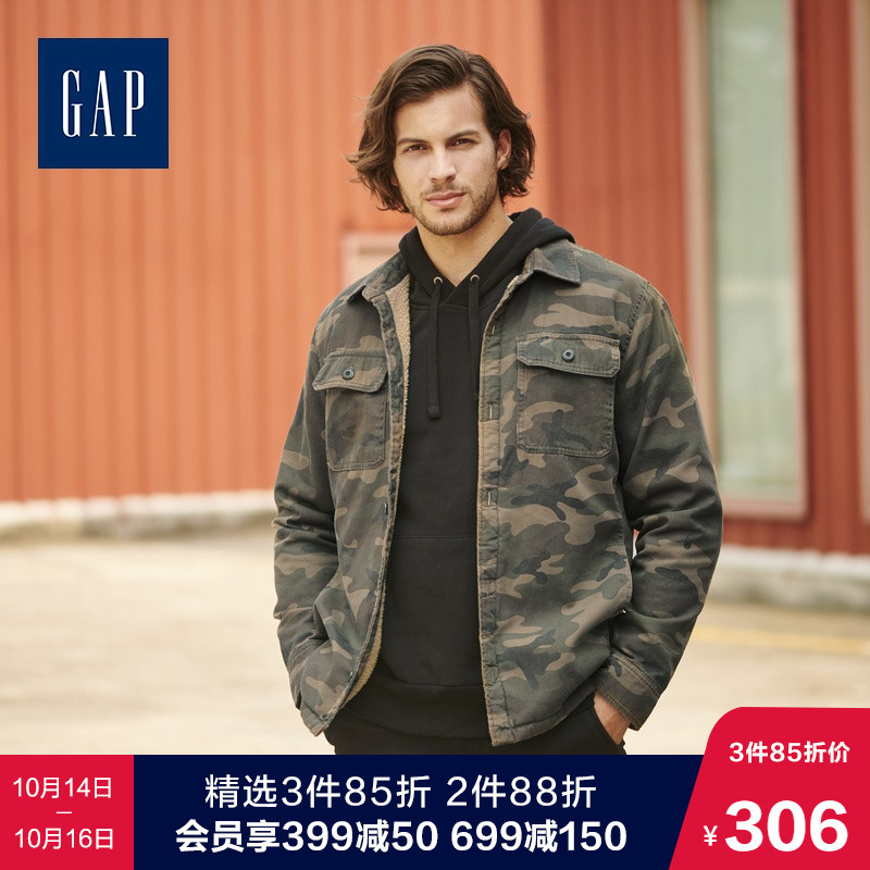 Gap 盖璞 479910 男士仿羊羔毛加绒外套 *3件 低至255.15元(3件85折)