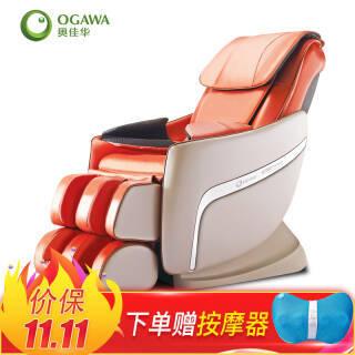 OGAWA 奥佳华 OG-5558C 优活椅按摩椅 6999元