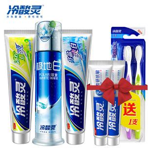 冷酸灵 极地白双重抗敏感牙膏6套装 券后¥29.8