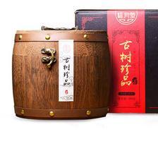 福月堂 24年珍藏老茶头 云南普洱熟茶 500g木桶礼盒装 158元包邮