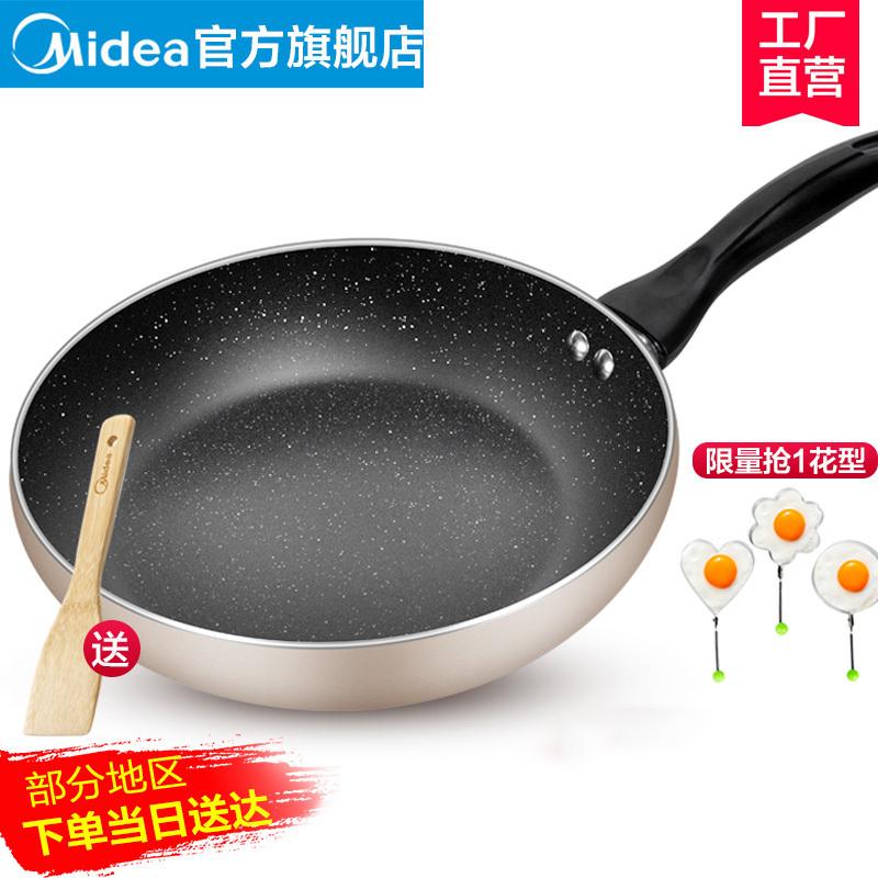 美的(Midea) 麦饭石不粘锅 24cm  券后49元
