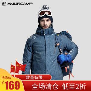清仓 我们买过 Amurcamp 男女加厚滑雪棉服 充绒240克 1.5万防水 159元历史最低 附晒单
