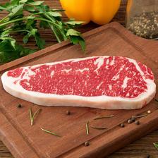 ¥95.43 雪菲 澳洲M5+ 和牛西冷牛排 250g