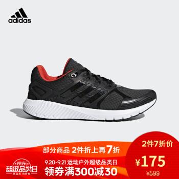 20日0点: adidas 阿迪达斯 TERREX TRACEROCK 低至160元