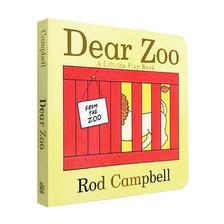 《Dear Zoo 亲爱的动物园》英文原版 8.8元包邮