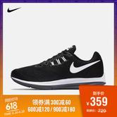 耐克 ZOOM WINFLO 4 男跑步鞋 359元 正价729元