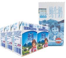 限地区: 绿林贝 脱脂纯牛奶 200ml*24 整箱装 *2件 49元