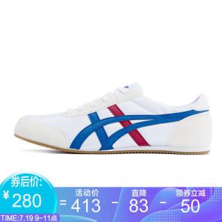 Onitsuka Tige 鬼冢虎 TRACKTRAINER D318N 男女运动休闲鞋  券后280元