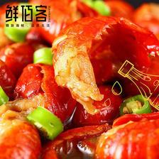 鲜佰客 麻辣龙虾尾(120-140只) 1kg *3件 189.7元包邮(需用券) ¥190