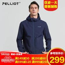 PELLIOT 伯希和 11840125 男款户外冲锋衣 299元