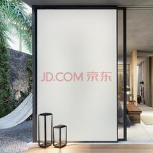 玻璃贴纸会议室静电免胶磨砂玻璃贴膜透光不透明卫生间窗户贴膜防晒隔热