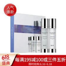 韩国进口 AHC 透明质酸神仙水乳礼盒套装 水100ml+乳100ml+水30ml+乳30ml 保湿滋润