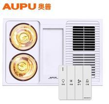 历史低价: AUPU 奥普 HDP5221A 三合一家用嵌入式风暖灯暖浴霸灯 599元包邮