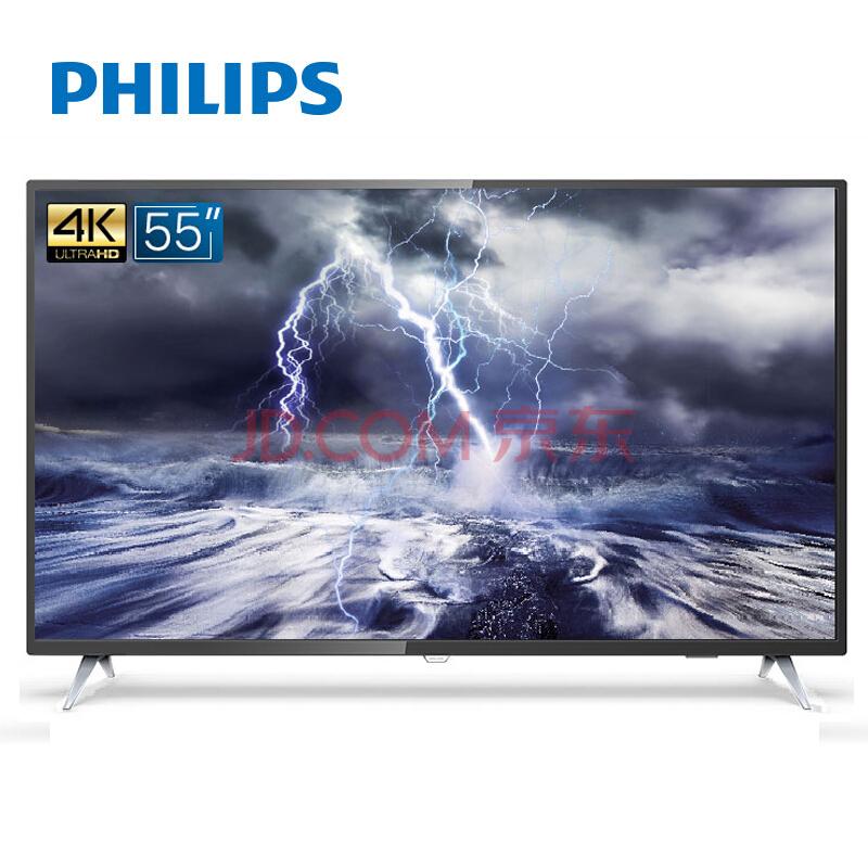 PHILIPS 飞利浦 55PUF7093/T3 55英寸 4K 液晶电视 2299元包邮