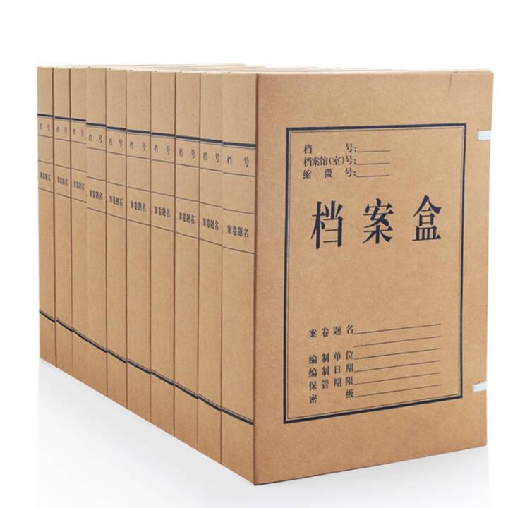 广博(GuangBo)10个装50mm高质感纯浆久存耐用A4牛皮纸文件盒/档案盒/资料盒A8015 *5件 123元(合24.6元/件)