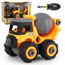 儿童玩具汽车挖掘机推土机拆装拆卸螺丝刀套装拼装工程车009H 券后29.9元