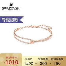 施华洛世奇(SWAROVSKI) 手链女 扭结设计手镯 女友礼物 镀玫瑰金色 5390818 101
