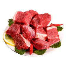 Grand Farm 大庄园 巴西进口牛腩块 1kg 40元
