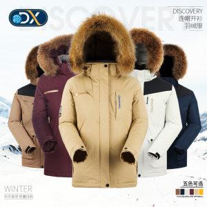可穿去看北极光 神价格 Discovery 充绒200g起 高端加厚重装冲锋衣羽绒服 399元最低价 专柜2999元 冬季会涨价